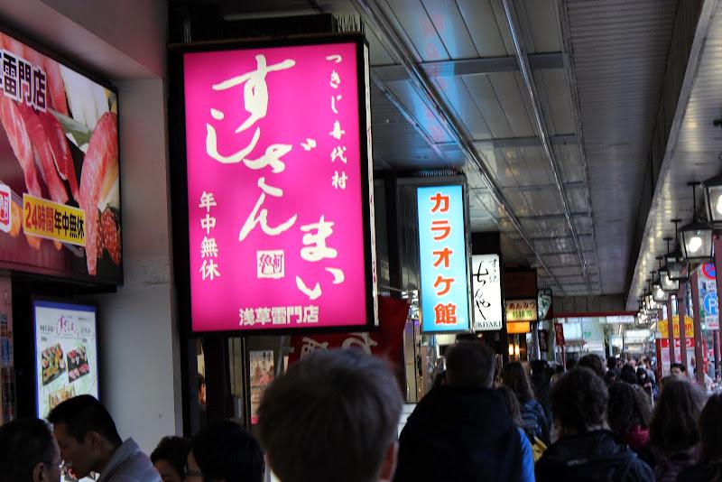 2014 Japan - Dag 1 - marjolein-IMG_0153-0088.JPG