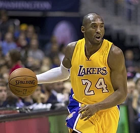 How Much Money Does Kobe Bryant Make? Latest Net Worth Income Salary