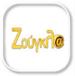 Zougla TV live Streaming Online