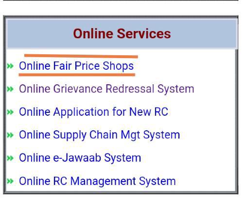 Maharashtra Ration Card List |Mahafood gov in