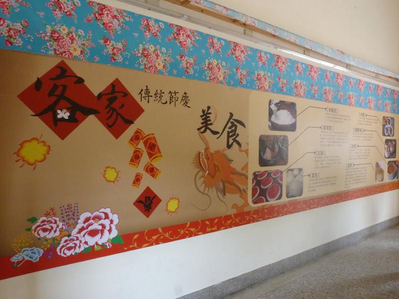 TAIWAN . Fête de la déesse Mazu - P1120487.JPG