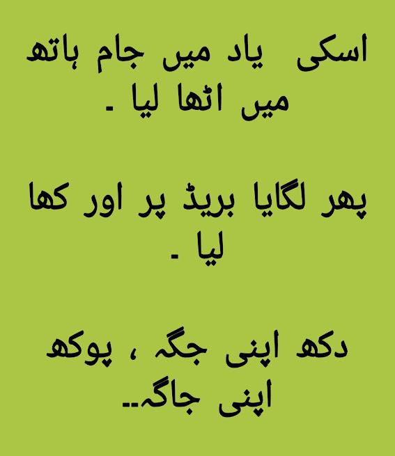 Whatsapp Status | Funny whatsapp status | Whatspp attitude status