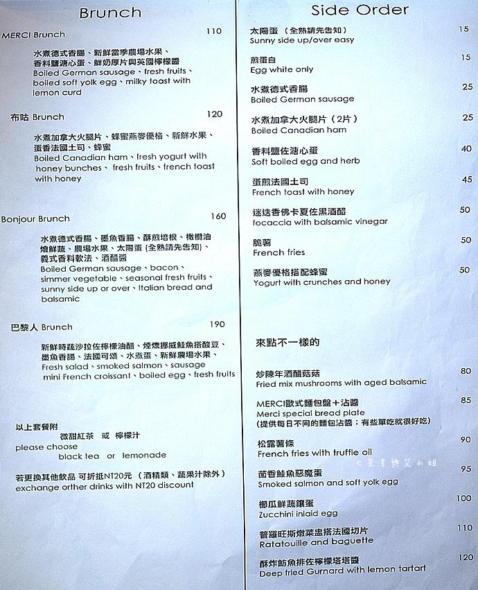 3 Merci 咖啡菜單