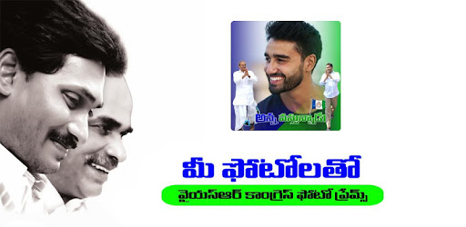 YSRCP Photo Frames Quotes - Apps on Google Play