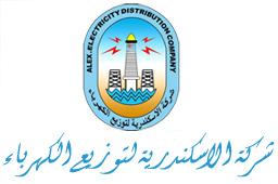 فروع شركة الكهرباء بالاسكندرية