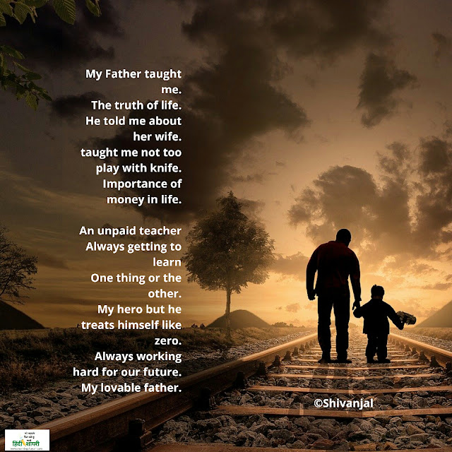 Father, English Poem, Father Image