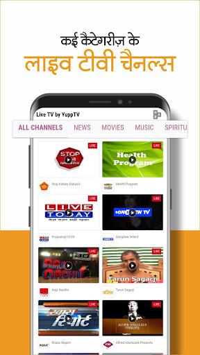 Dainik Bhaskar - Hindi News App 3.7 screenshots 8