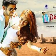 Dr Saleem Movie Stills