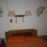 XiaoShan Summer internship accommodation