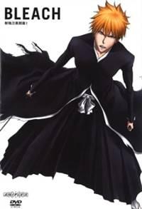 Bleach Movie 13 Zanpakutō The Alternate Tale