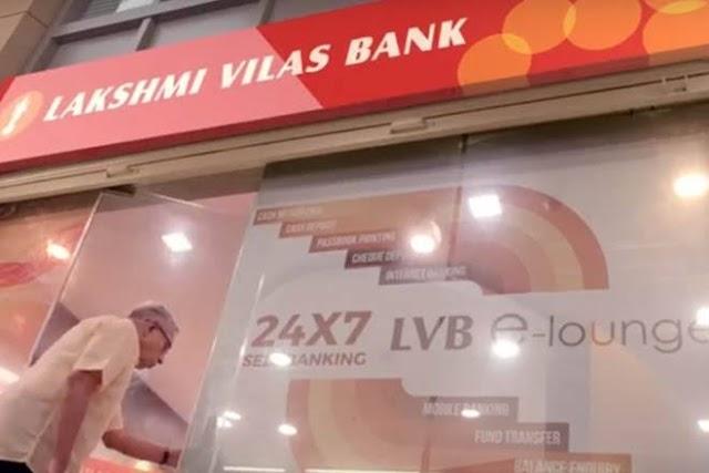 Lakshmi Vilas Bank PO Online Form 2018