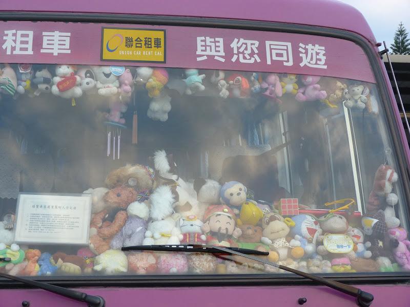 TAIWAN Ile de Lanyu - P1010202.JPG