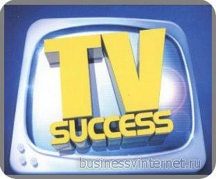 Телеканал успех смотреть онлайн