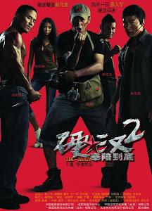 Ngạnh Hán 2 - The Underdog Knight 2 poster