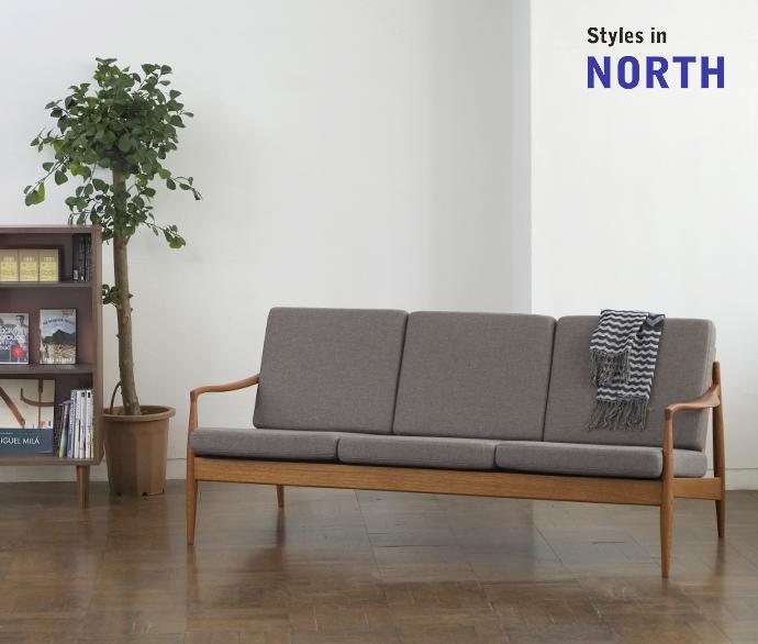 【ノース/north】ソファ3シーター