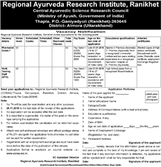 CCRAS Recruitment 2016-17
