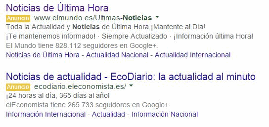 aede_google.png