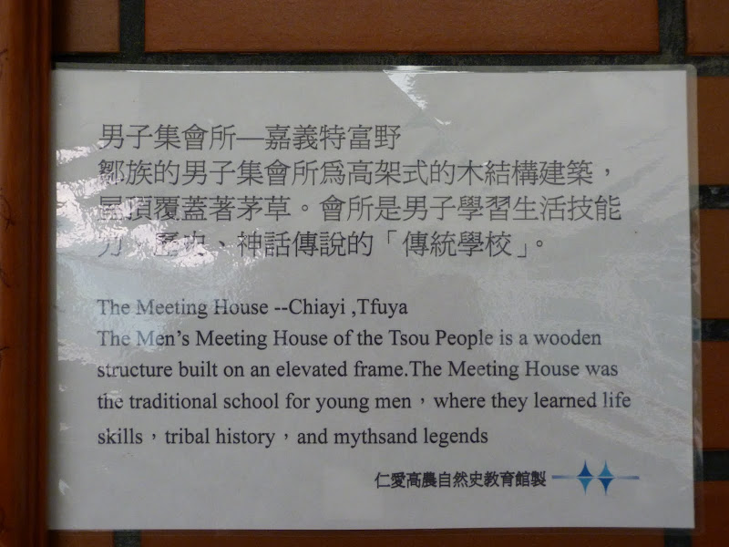 Puli ,divers ,vers Wushe,Lushan hot spring J 21 - P1190903.JPG