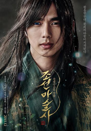 The Magician - Ảo Thuật Gia Joseon