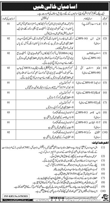This page is about Public Sector Organization PO Box 66 Hyderabad Jobs May 2021 Latest Advertisment. Public Sector Organization PO Box 66 Hyderabad invites applications for the posts announced on a contact / permanent basis from suitable candidates for the following positions such as Pharmacist, General Nurse, Assistant Accountant, Junior Assistant IT, Driver, Carpenter, Plumber, Naib Qasid, OT Attendant, Sanitary Worker. These vacancies are published in Jang Newspaper, one of the best News paper of Pakistan. This advertisement has pulibhsed on 04 May 2021 and Last Date to apply is 17 May 2021.