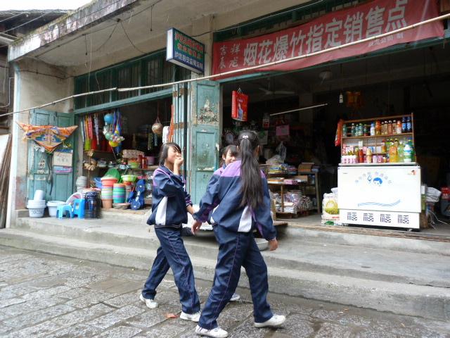 CHINE SICHUAN.KANDING , MO XI, et retour à KANDING fête du PCC - 1sichuan%2B1636.JPG