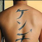 Tatuagem em japones nas costas