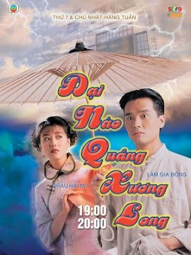 Đại Náo Quảng Xương Long (SCTV9)