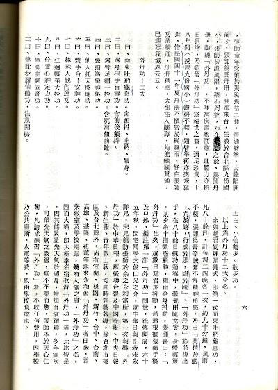 雜誌1-23.jpg