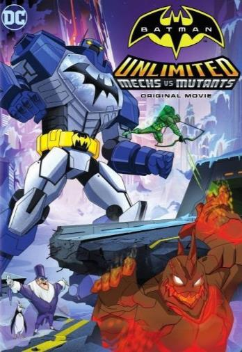 Batman Unlimited: Mechs vs. Mutants (2016) ศึกจักรกลปะทะวายร้ายกลายพันธุ์