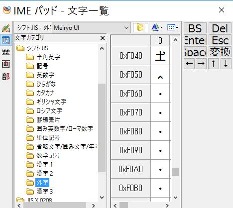 [image%255B8%255D.png]