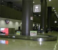 lấy hành lý sân bay narita
