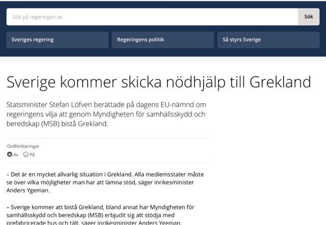 Sverige skickar hjalp