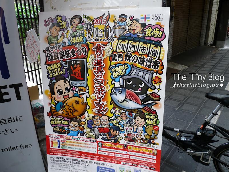 Sennichimae Doguyasuji & Kuromon Ichiba Osaka