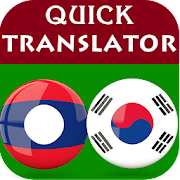 Lao Korean Translator