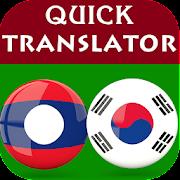 Lao Korean Translator