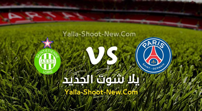 نتيجة مباراة باريس سان جيرمان وسانت إيتيان اليوم الجمعة بتاريخ 24-07-2020 في كأس فرنسا