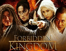 فيلم The Forbidden Kingdom