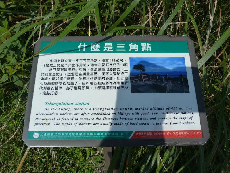 TAIWAN Daxi . Randonnée Taoyan valley - P1260032.JPG