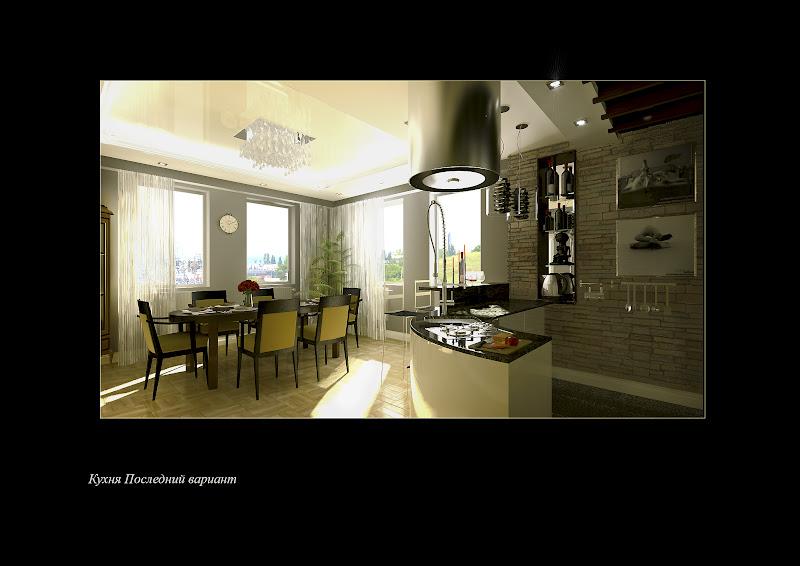 Photo: Modern kitchen