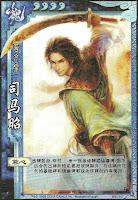 Sima Zhao 4