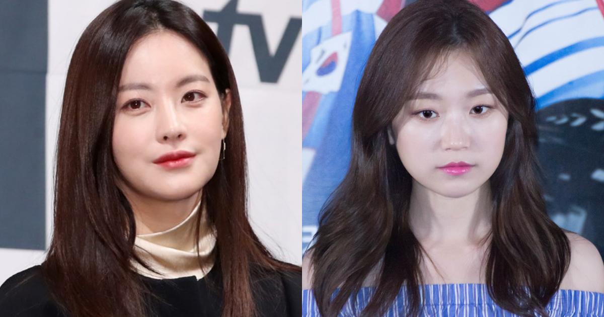ahn jae hyun actresses deny