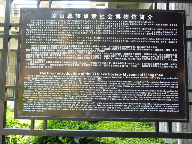 Musée YI ,société esclavagiste.D'après ce que j'ai lu, Ils redonnaient 10 %..Lorsqu'ils ont été affranchis,ils durent redonner 50 % à l'armée..