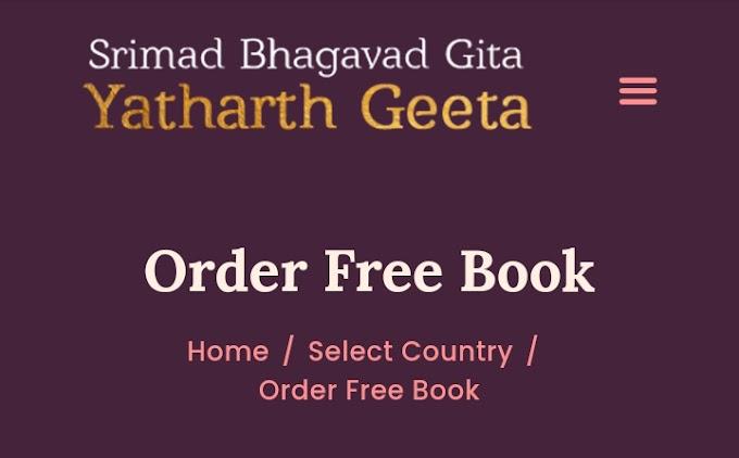 Order Free Geeta Book All Language