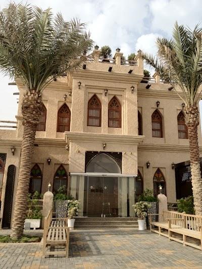 Non Muslim Perspective On The Revolution Of Imam Hussain: Imam Abdul Wahhab Mosque, Ad Dawhah (Doha), Qatar