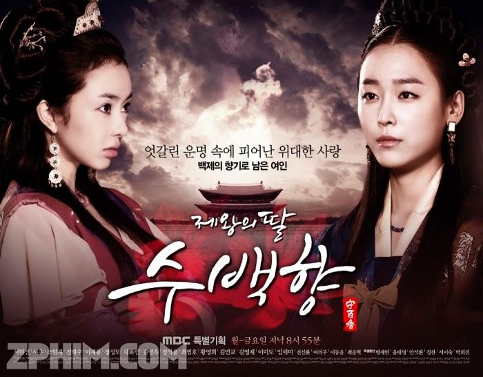 Ảnh trong phim Công Chúa Lạc Nhân Gian - King's Daughter, Soo Baek Hyang 1