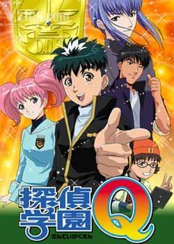 Tantei Gakuen Q - Detective School Q | Học viện thám tử Q (2003)