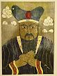 Confucius My Inner Advisor 2