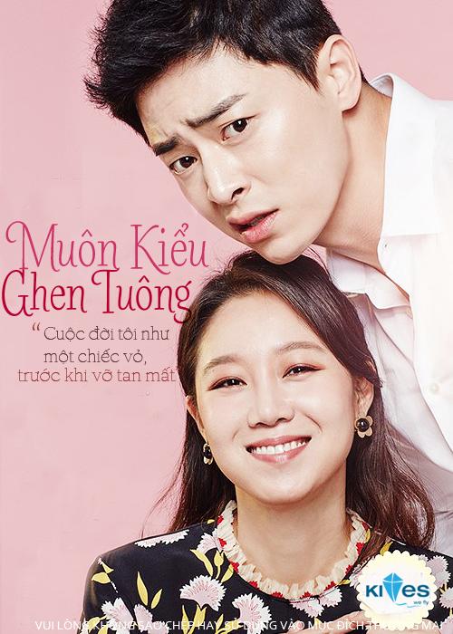 Muôn Kiểu Ghen Tuông - Jealousy Incarnate (2016)