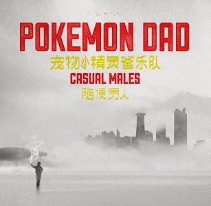 Pokemon_Dad_web.jpg