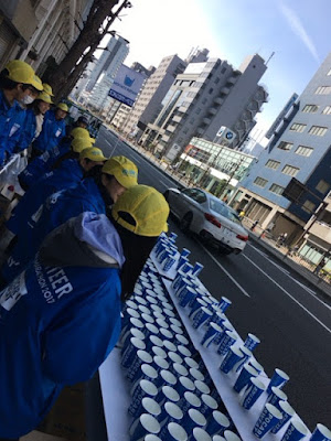 IMG_3039tokyomarathon.JPG